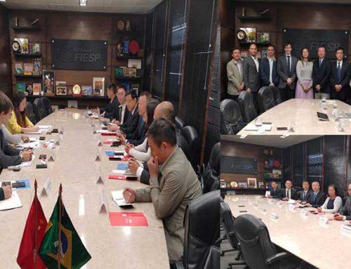 中国国际投资贸易洽谈会代表团访问圣保罗州工业联合会
