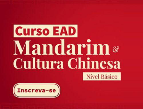 Inscrições Abertas para Curso EAD de Mandarim e Cultura Chinesa