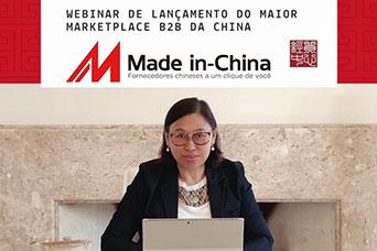 Webinar de Lançamento do Maior Marketplace B2B da China