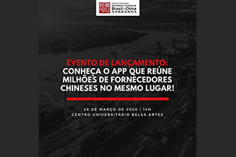 Evento de Lançamento Made in China
