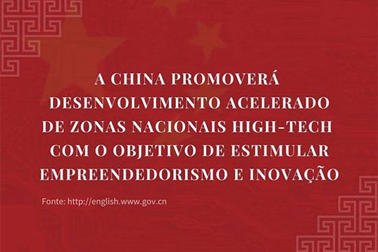 A China Promoverá Desenvolvimento Acelerado De Zonas Nacionais Hight-Tech com Objetivo de Estimular Empreendedorismo e Inovação