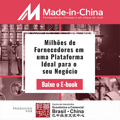 E-book Made in China Brasil