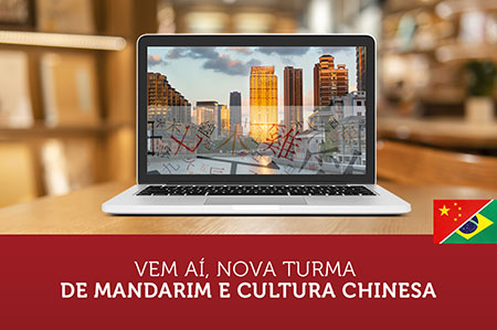 Vem aí, nova turma de Mandarim e Cultura Chinesa