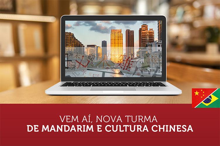 Curso EAD de Mandarim e Cultura Chinesa - Nível Básico