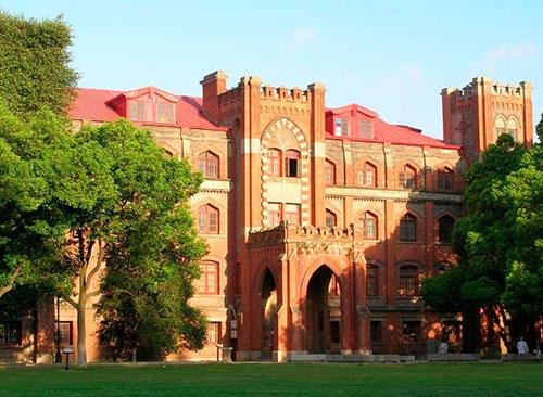 Universidade de Soochow