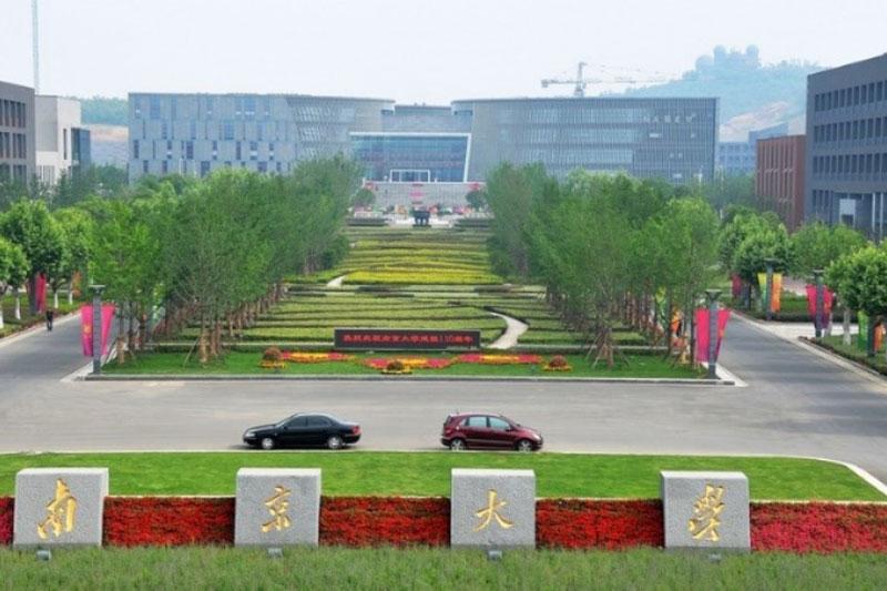 Universidade de Nanjing